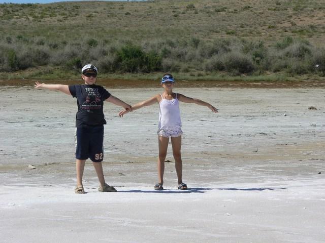 Соляное озеро