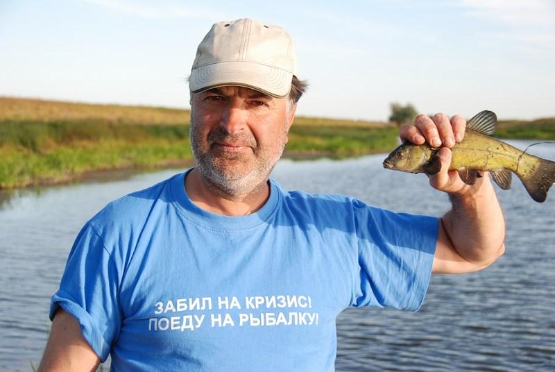 Адрес на рыбалку ехать