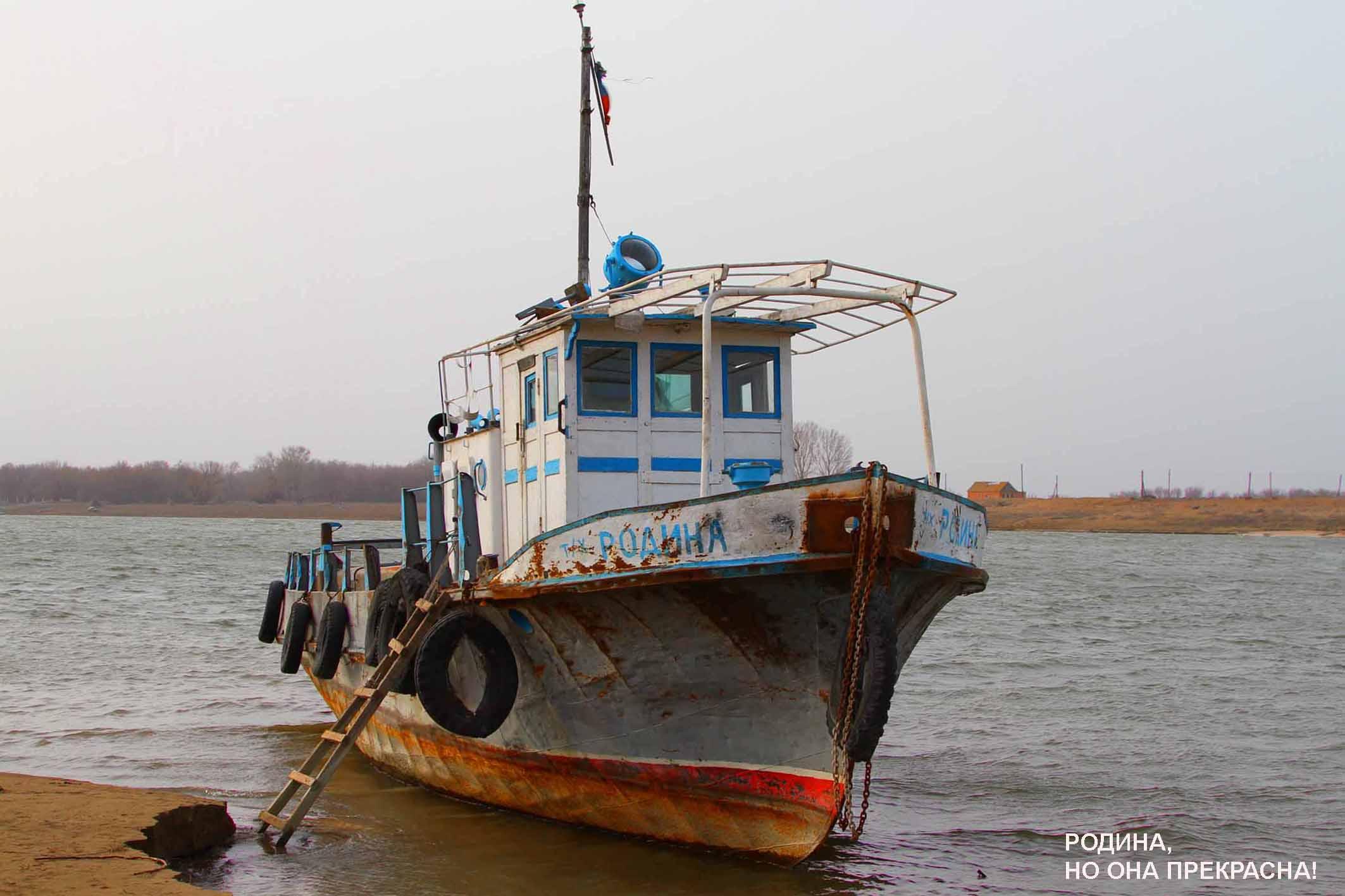 Рыболовная база в Астраханской области